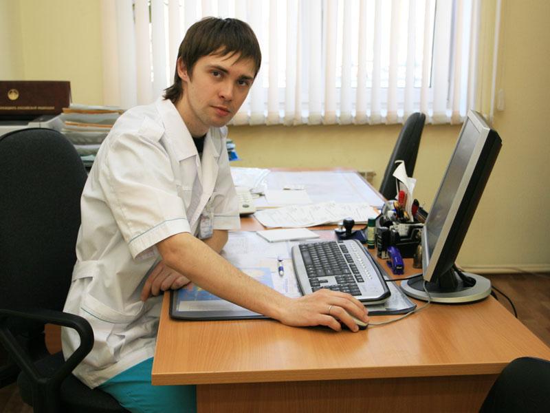 Гуз областная клиническая больница инн саратов