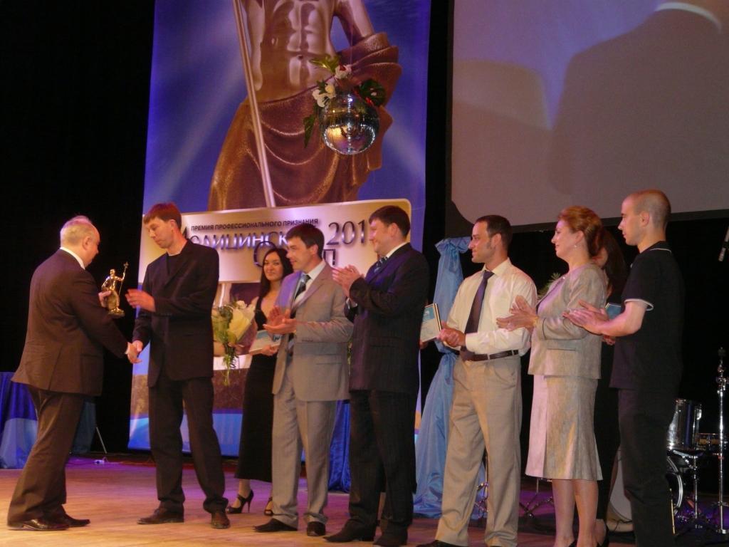 Медицинский ОЛИМП-2012. Номинация
