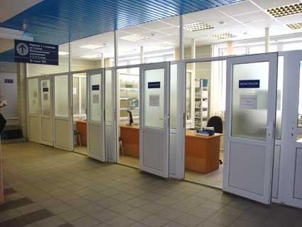 Медицинский центр ожерелье гвардейская 7